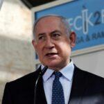 Reports: Israeli PM Netanyahu Made Secret Visit to Saudi Arabia